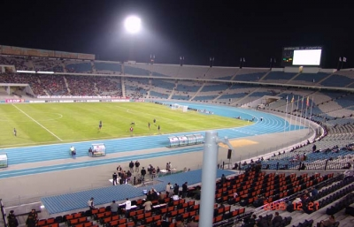 Picture of Cairo International Stadium