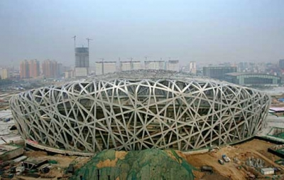 Picture of Beijing National Stadium