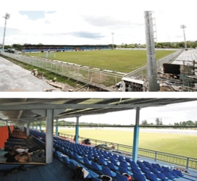 Picture of Persiba Stadium